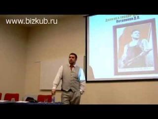 Дмитрий Потапенко новое выступление