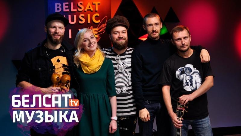 Сяргей Башлыкевіч і Leibonik – зноў разам у BML