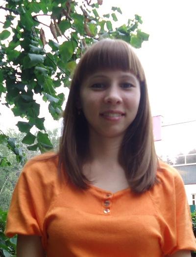 Марина Кинжабаева, 1 сентября , Челябинск, id172709796