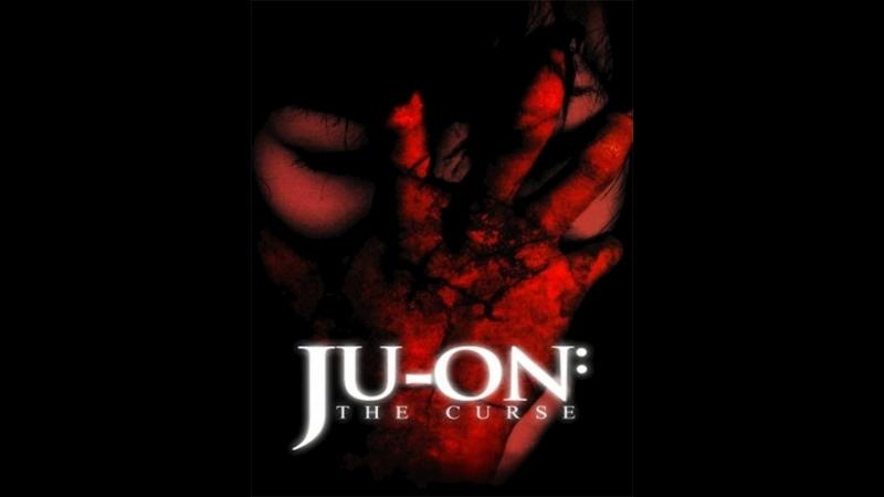 Ju-On Kuroi shojo [The Grudge - Girl in Black] (2009)