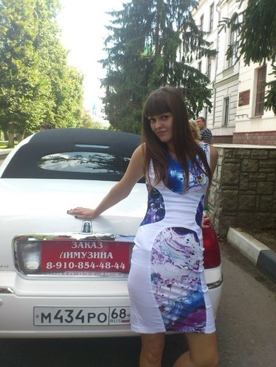Анастасия Бочарова, 23 июля 1991, Тула, id129139528