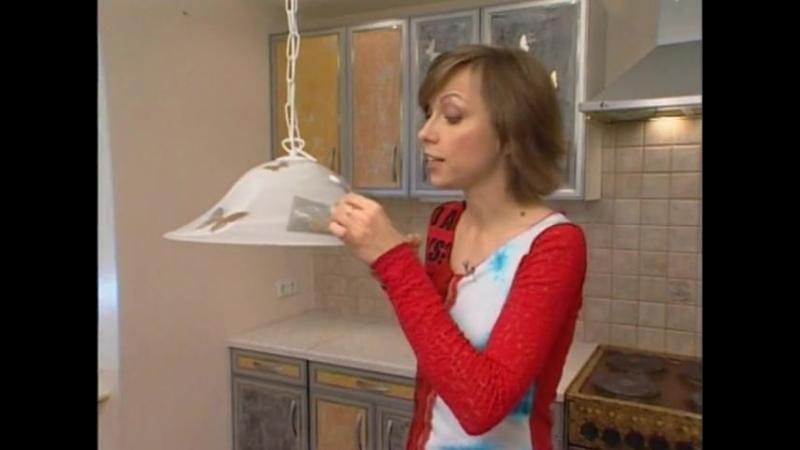 Квартирный вопрос НТВ осень 2001 Бабочки на кухне