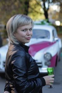 Мария Никитина, 2 апреля 1989, Москва, id181857806