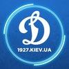 Динамо Київ | Динамо Киев