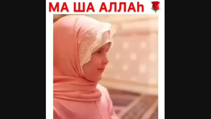 Маша Алла