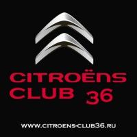 ситроен клуб 36 воронеж