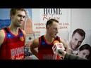 Савеленко и Сирож - о матче Home Relax vs. БК Бобруйск