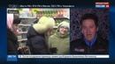 Новости на Россия 24 Ополченцев Луганска поздравили с Новым годом на Веселой горе