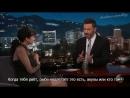 Шейлин на шоу «Jimmy Kimmel Live» 3 рус.субтитры