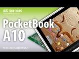 PocketBook A10 - как разобрать планшет и обзор запчастей