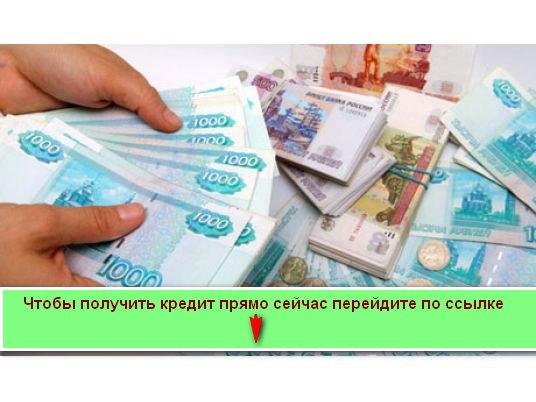 кредит для пенсионеров в совкомбанке отзывы