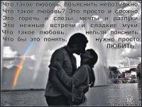Наталья Погребная, 14 августа 1998, Красногвардейское, id143420261