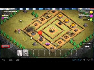 This link will let u get points to use for clash of clans xbox
