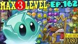 Plants vs. Zombies 2 (China) - Iceberg Lettuce MAX 3 level - Dark Ages Night 18 (Ep.162)