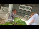 Промо ролик Сергей+Кристина. Видеосъемка HD 099-25-55-292.