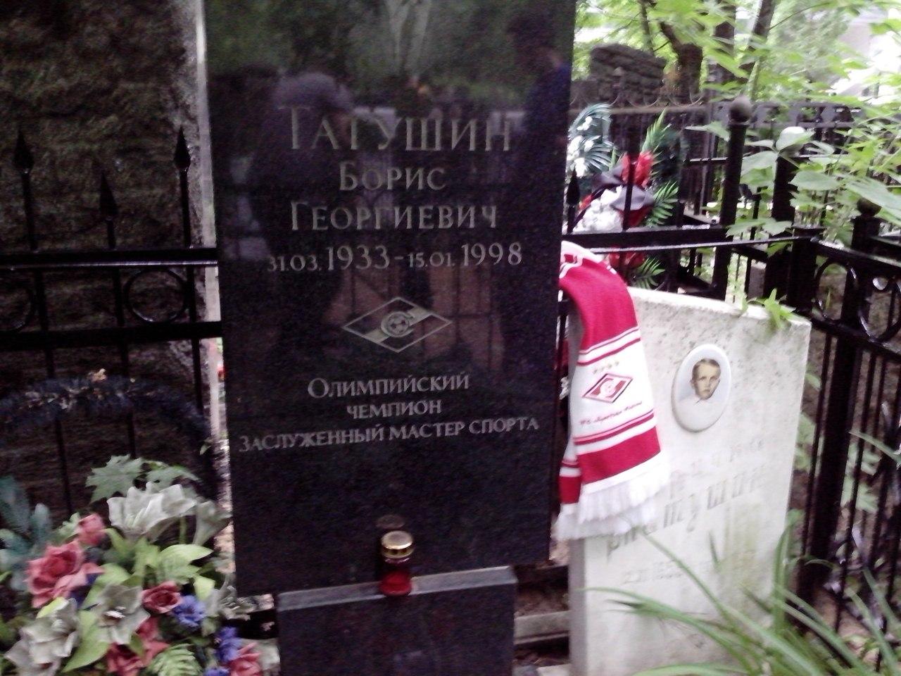 Могила Бориса Татушина
