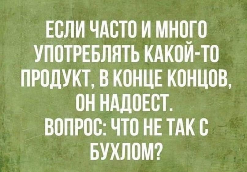Что с ним не так?))