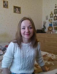 Александра Егорова, 13 апреля , Москва, id149765573