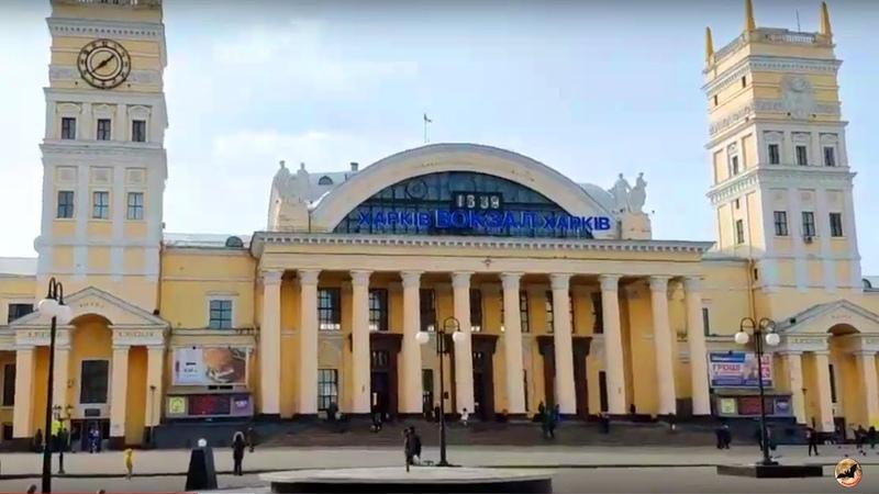 ХАРЬКОВ ОНЛАЙН площадь Привокзальная ЮЖД Трансляция 3 марта 2019 Запись Стрима