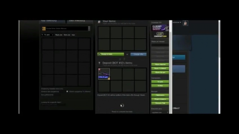 Free skins CS GO