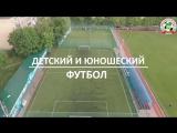 ФСК Медвежьи Озера аэросъемка с титрами.mp4