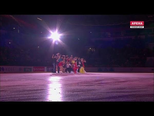 Helsinki 2018 Gala Exhibition Finale