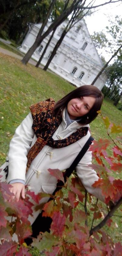 Анна Свириденко, 20 ноября 1994, Чернигов, id17886276