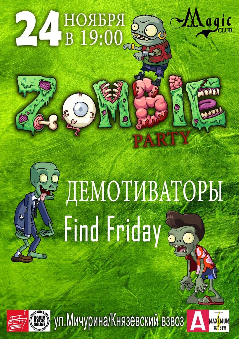 Афиша Саратов ZOMBIE Party