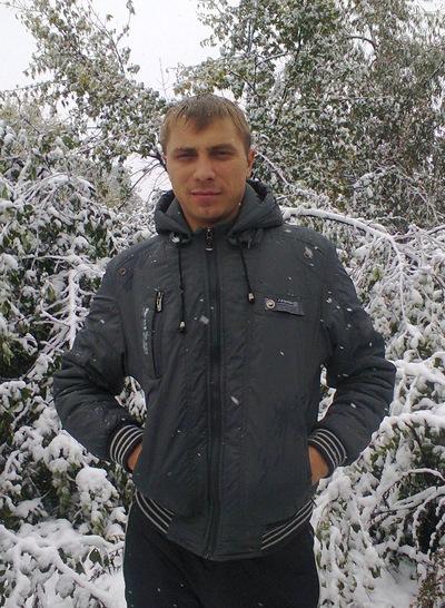 Дмитрий Максименко, 26 декабря 1986, Луганск, id155233568