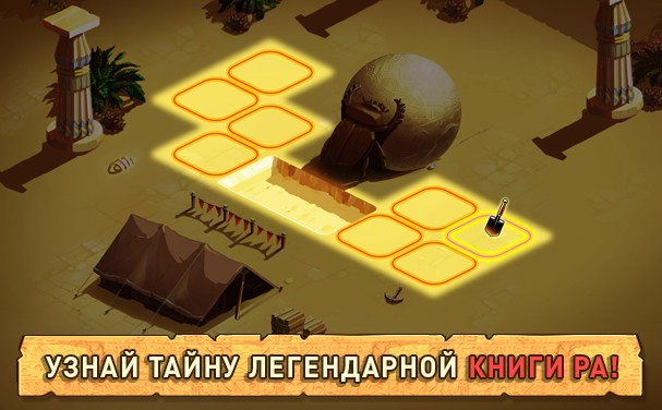скарби Єгипту грати онлайн безкоштовно без реєстрації ігрові автомати