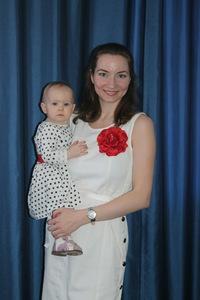 Ольга Егорушкина