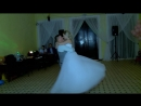 Свадьба ♥ 21.07.2018 ♥ Танец жениха и невесты