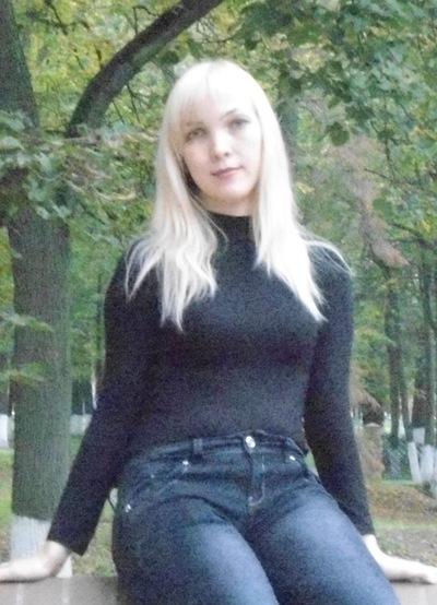 Анастасия Исмаилова, 24 февраля , Подольск, id81315969