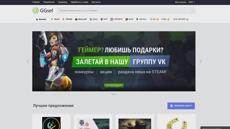 [IgorFOX] 758 Магазин на проверку - accvk.ru (АККАУНТЫ СОЦ.СЕТЕЙ БЕЗ ВЛАДЕЛЬЦЕВ!) КУПИЛ АККАУНТ ВКОНТАКТЕ!
