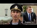 Открытое письмо губернатору Тульской области по поводу сожжения Музея Героев