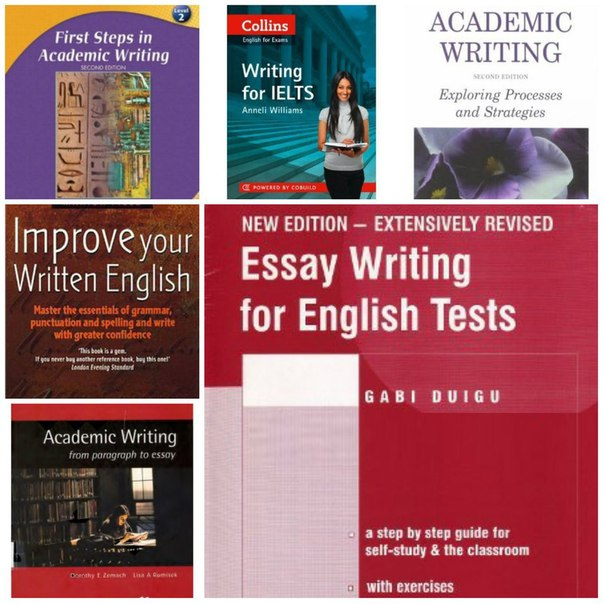 essay writing for english test ebook