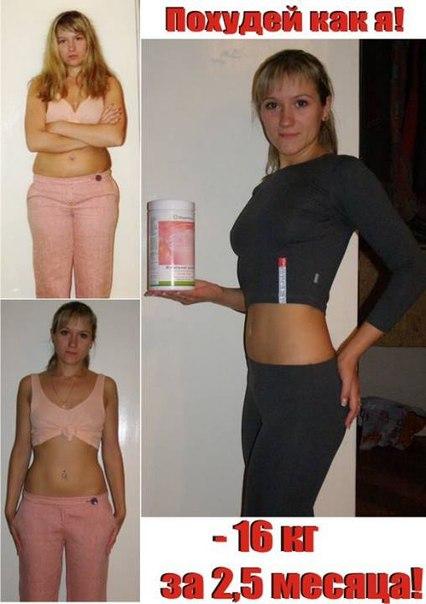 Как похудеть на 5 ru хочу есть