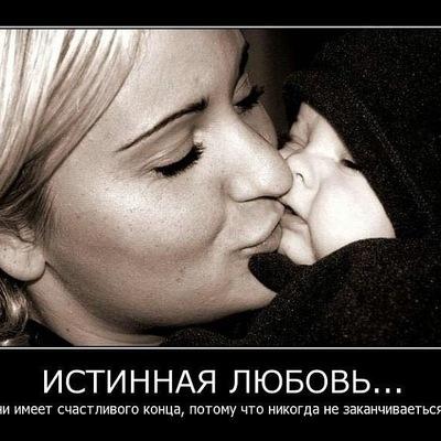 Алина Коваленко, 22 марта 1988, Миасс, id192468830