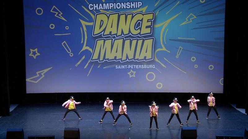 DANCE MANIA VeRitaS kids