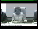 Минутное дело (назначение судьи Верховного Суда РФ)