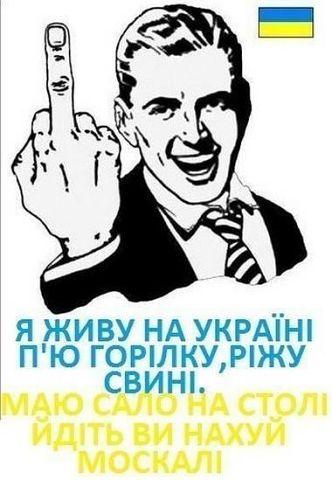 """Нафтогаз"" вернул ""Газпрому"" переплату за транзит газа - Цензор.НЕТ 2635"