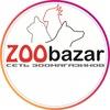 Сеть зоомагазинов ZOObazar - Беларусь