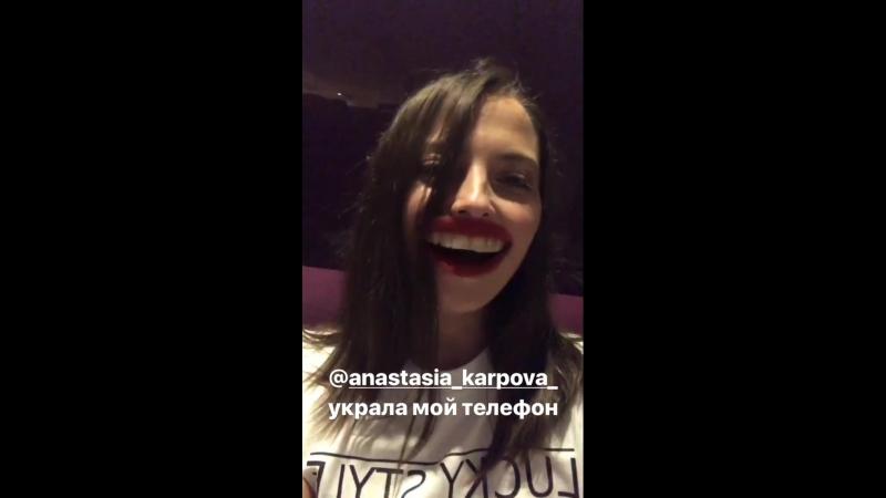Instagram Катя Кищук