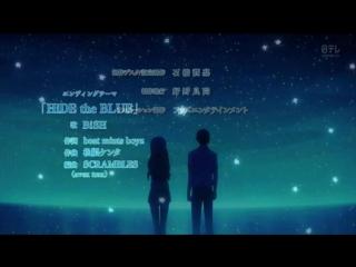 3D Kanojo: Real Girl — Эндинг