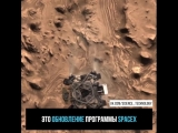 Обновление программы SpaceX