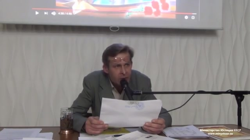 Что скрывают лицензии МВД России (В.В. Семенов) [16.02.2018]