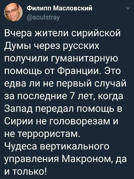 https://pp.userapi.com/c830508/v830508352/15d099/cuc1IBW8hnU.jpg