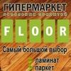 Ламинат, паркет и дизайнерский ремонт в Киеве