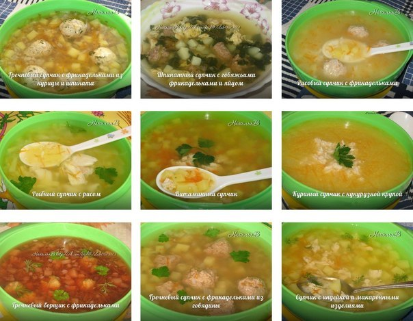 ТОП-10 супчиков для малышей и кормящих мам Сохраняйте на стену, чтобы не потерять Приятного аппетита! Смотреть все рецепты тут