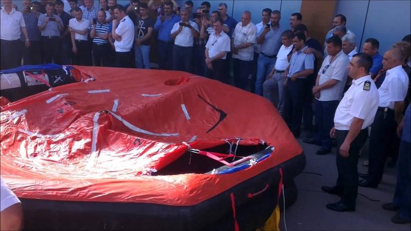 Inflatable raft Надувной спасательный плот. inflatable raft